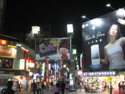 Ximending shopping area in Taipei - photo by Rob McFarland